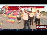 Pondicherry: International Kites festival, kites of various shapes fly