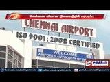 Drug pills seized worth 11 Lakhs: Shocked Chennai Airport.
