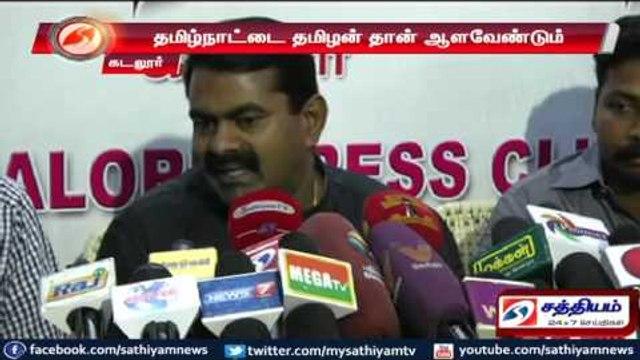 Tamilan should rule Tamil Nadu says Seeman