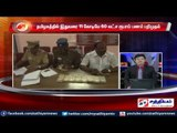 11 crore 60 lakh rupees seized in Tamil Nadu: Election flying squad
