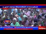 Farmers working at Farmers' Market protest condemning agriculture officials activity|  Sathiyam TV