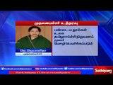 Jayalalithaa orders to translate 18 keel kanakku noolgal to foreign languages | Sathiyam TV News