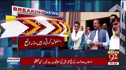 Another Intense Revelations of Fawad Hassan Fawad About Maryam