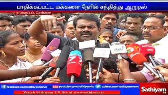 NTK Seeman Slams TN police & AIADMK over Violence at Jallikattu Protest