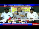 To take action by Free Legal Aid Commission for releasing arrested TN workers