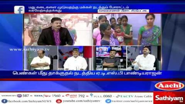 NTK Arivu Selvam says,  If TASMAC Gains Income why not do prostitution?