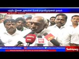 Who gives 4000 Rs. per head for vote will not hesitate to take head - Pon Radhakrishnan