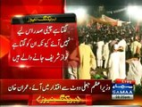 Imran Khan making fun of Mahmood Khan Achakzai , Molana Fazal ur Rehman