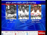 Central Government Is Operating TN Government - Political Party Leaders Opinion