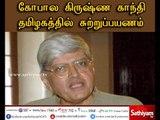Vice Presidential Election Candidate Gopal Krishna Gandhi Meet's Political Leader's