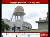 Heavy rain to lash Tamil Nadu - Chennai meteorological centre