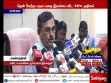 TN and Pondicherry will receive moderate rain - Chennai meteorological department