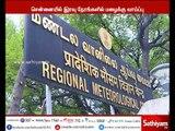Tamil Nadu and Pondicherry to receive heavy rain - Chennai Meteorological department