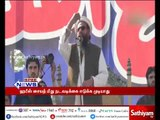 ஹபீஸ் சையத் மீது நடவடிக்கை எடுக்க முடியாது - பாகிஸ்தான் கூறியிருப்பதற்கு அமெரிக்கா கண்டனம்
