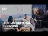 African Cultural Horizons | Boiler Room & Ballantine's True Music Africa Forum