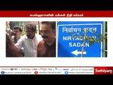மக்கள் நீதி மய்யம் கட்சியை இந்தியத் தேர்தல் ஆணையம் பதிவு செய்துள்ளது