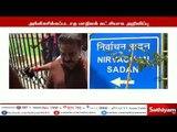 மக்கள் நீதி மய்யம் கட்சியை பதிவு செய்துள்ளது இந்தியத் தேர்தல் ஆணையம்