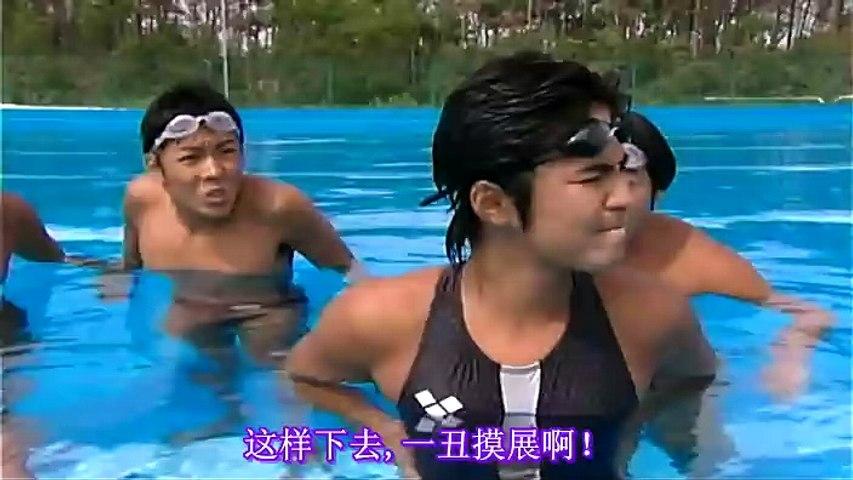 ウォーター ボーイズ 9 話 WATER BOYS - Wikipedia