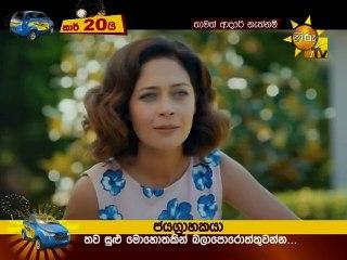 Thamath Aadare Nethnam 17/07/2018 - 107