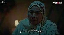 مسلسل قيامة أرطغرل الحلقة 86 القسم 1 مدبلج بالعربية