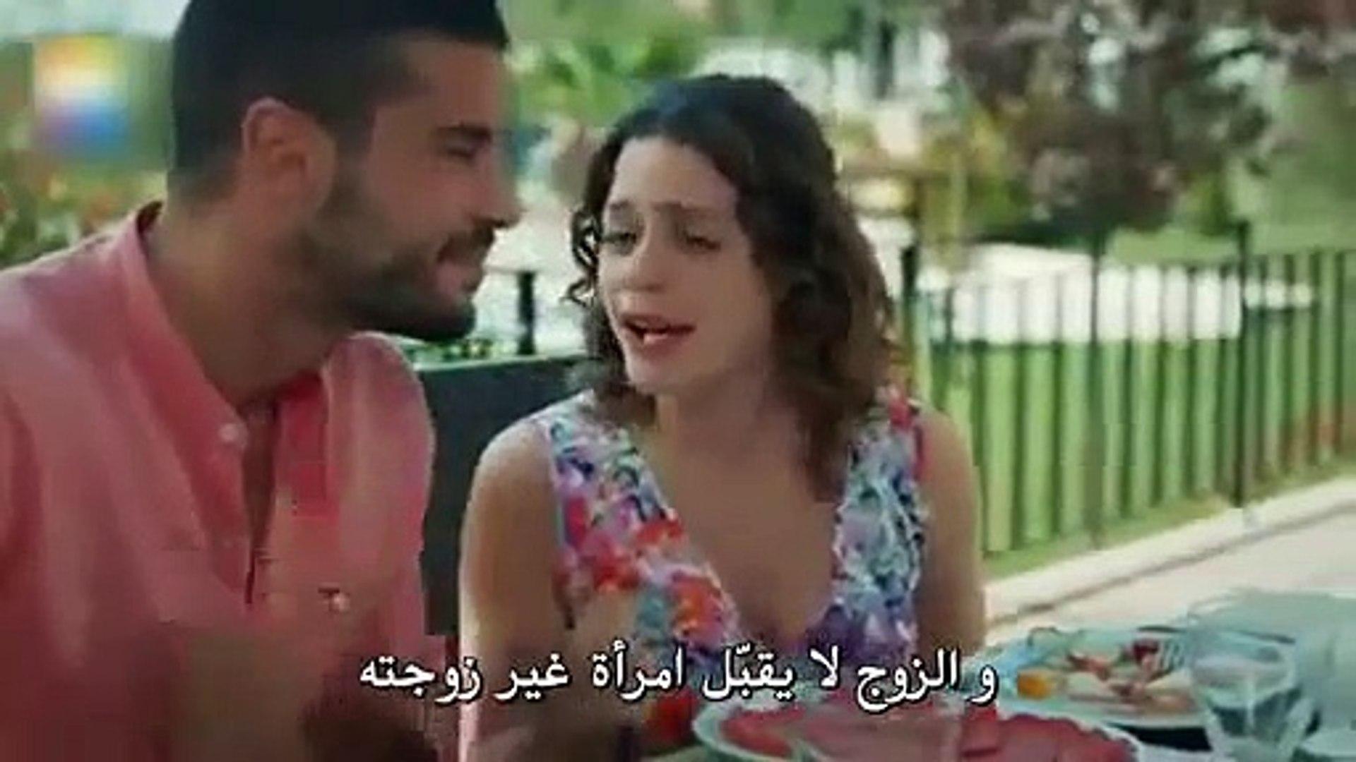 علاقات معقدة ilişki durumu karışık الحلقة 1 مترجمة للعربية