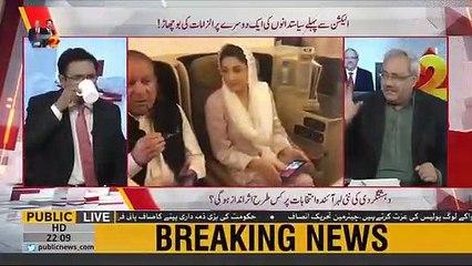 Ch Ghulam Brutally Grilled Nawaz Sharif