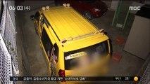 폭염 속 어린이집 차에 7시간 방치…4살 아이 숨져
