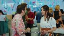 مسلسل طائر الصباح الحلقة 4 القسم 2 مترجم للعربية - قصة عشق اكسترا