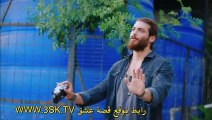 مسلسل طائر الصباح الحلقة 4 القسم 3 مترجم للعربية - قصة عشق اكسترا