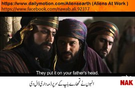 MBC Omar Series Episode 4 Part 1 full with Urdu and English