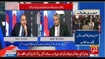 Ishaq Dar & Tariq Bajwa Sabotage The Deal of Switzerland Which They Offerd To Only Pakistan After Germany- Rauf Klasra