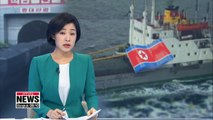 S. Korea facing questions over ability to implement UN sanctions on N. Korea