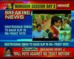 Parliament monsoon session: Major uproar in Rajya Sabha over quota row
