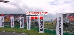 일본경마사이트 , 온라인경마사이트 , BM88.ME 검빛닷컴