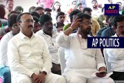 Pawan Kalyan on Janasena Party Expansion - AP Politics