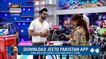 Jeeto Pakistan - 20th July 2018