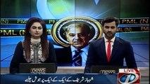 Imran Khan is a momboy of NAB   Shahbaz Sharif criticized Imran Khan