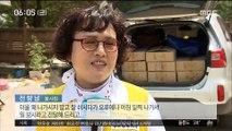 폭염 '재난수준' 대응…취약계층 지원