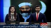 Nation will decide against land mafia on July 25, Siraj ul Haq