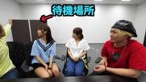 【モニタリング】撮影中に憧れの大物女優が現れたらどうなる!!!!!!!!???????