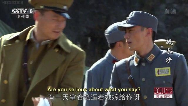 Battle of Changsha Ep 16
