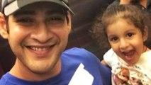 Mahesh's Daughter Sitara Birthday Celebrations