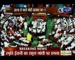 संसद में अविश्वास प्रस्ताव पर हो रही बहस पर वरिष्ठ भाजपा नेता शहनवाज हुसैन का बयान, राहुल गांधी ने कुछ नया नहीं बोला