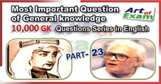 GK questions and answers   # part-23   for all competitive exams like IAS, Bank PO, SSC CGL, RAS, CDS, UPSC exams and all state-related exam.