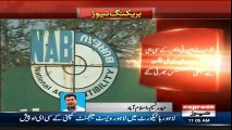 NAB Arrests Additional Director of NTS on Corruption Charges   20 July 2018   Express News