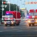 25 июля будет отмечаться 165-летие пожарной службы Республики Беларусь. В связи с этим 21 июля МЧС проведет в Минске парад своих подразделений и техники. Смотри
