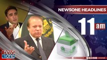 Newsone Headlines 11AM | 21-July-2018 |