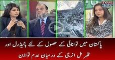 Pakistan Main Tawanai Kay Husool Kay Liye Biatrial Aur Tharmal energy Kay Darmiyan Adam Tavizon