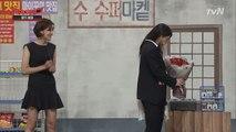 양세찬, 장도연 위한 ′수 슈퍼′ 이벤트♥