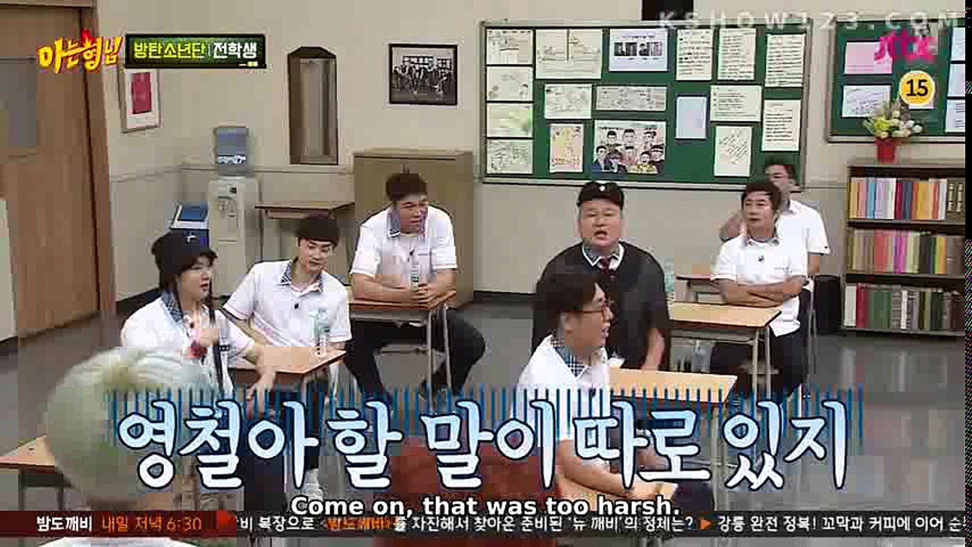 Knowing Brother E94 part1 BTS